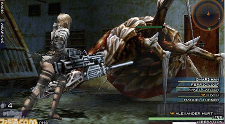 preview: parasite eve psp