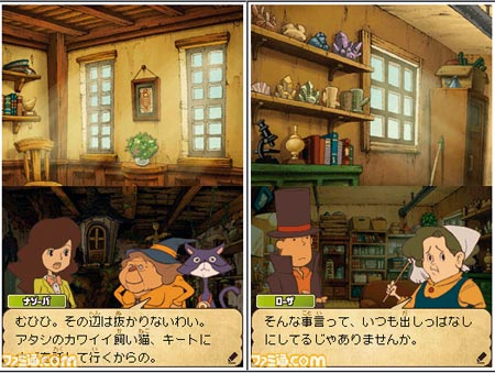 preview: professor layton 3