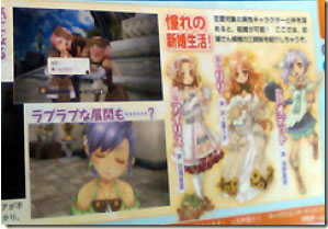 preview: rune factory oceans