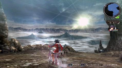 preview: sen no kiseki II