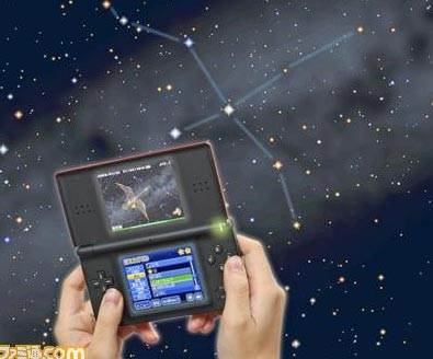 preview: starry sky navigator