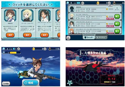 preview: strike witches