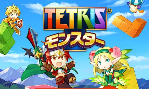preview: tetris monsters