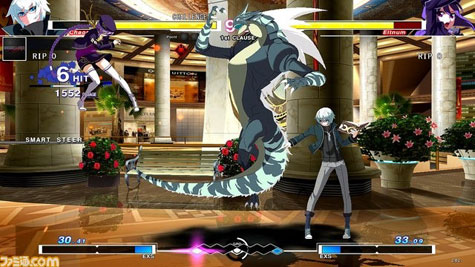 preview: under night inbirth exe:late