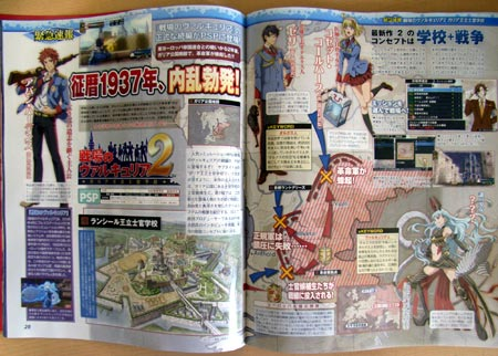 preview: valkyria chronicles 2