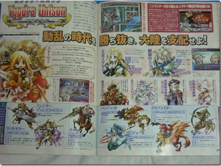 preview: yggdra unison