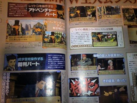 scans: professor layton vs. ace attorney
