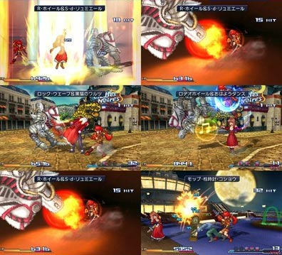 screens: project x zone