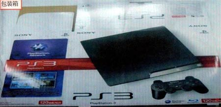 preview: ps3 slim