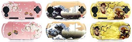 psp: artwork-cases
