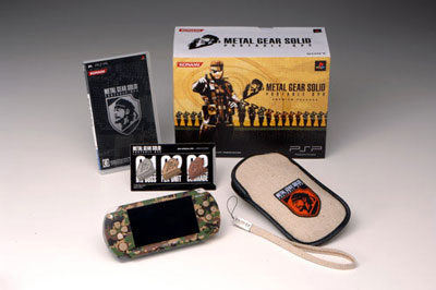 psp: metal gear solid special pack