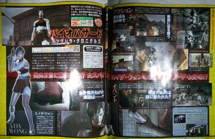 scans: resident evil umbrella chronicles