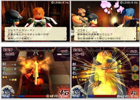 screens: rental weapon shop