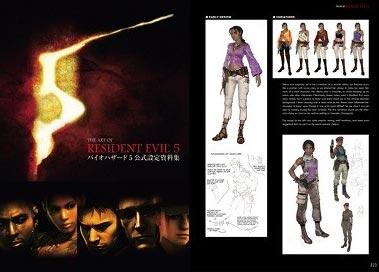 resident evil 5 artbook