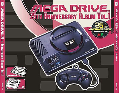 retro: mega drive 25th anniversary album
