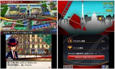 screenshots (II): rhythm thief