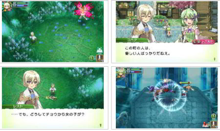 screenshots: rune factory 4