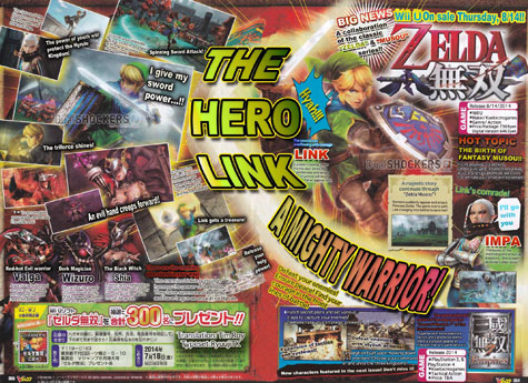 scan: hyrule warriors