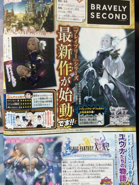 scan: bravely second