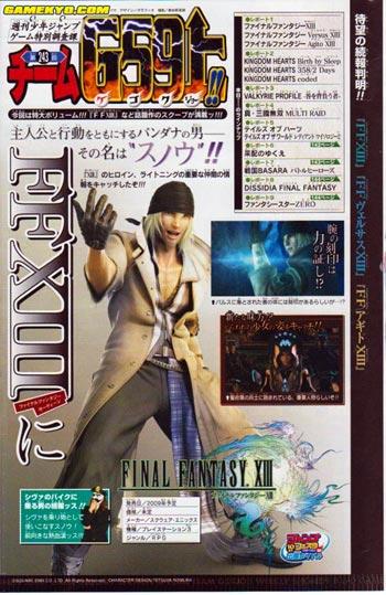 scan: final fantasy XIII