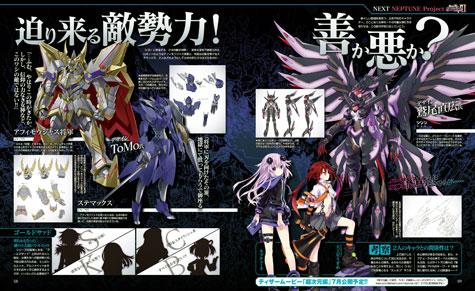 scans: hyperdimension neptunia victory II