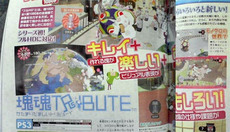 scan: katamari damacyTRIBUTE
