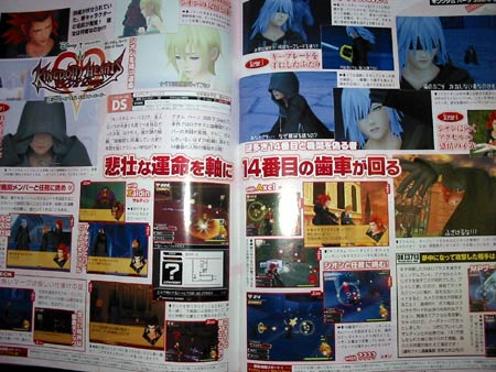 scan: kingdom hearts ds