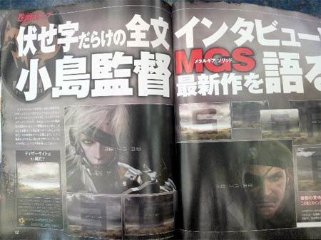 scan: mgs 5