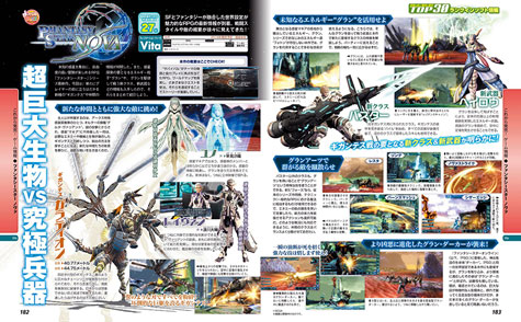 scan: phantasy star nova