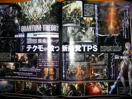 scan: quantum theory