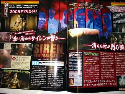 scan: siren