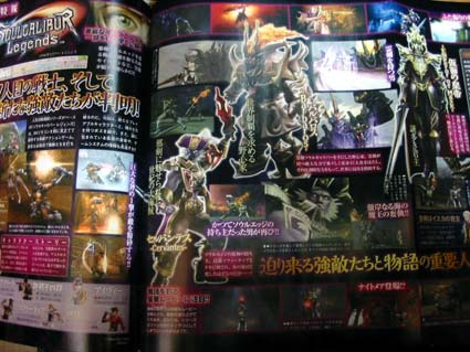 scan: soul calibur legends