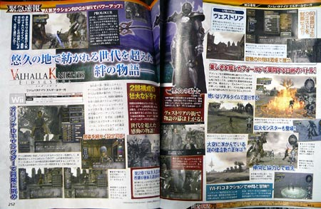 scan: valhalla knights
