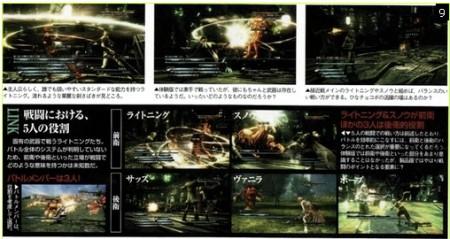 scans: final fantasy XIII