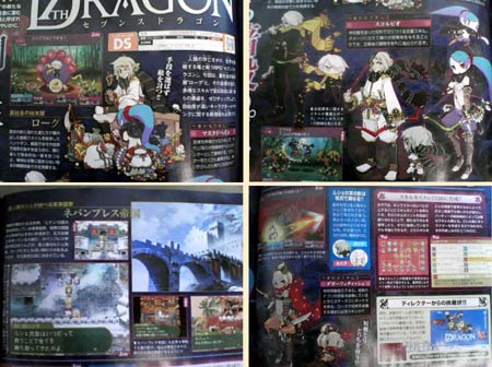 scans: 7th dragon