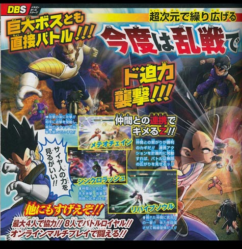 scans: battle of z