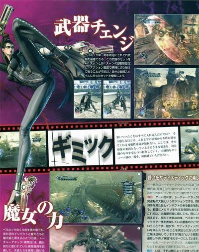 scans: bayonetta