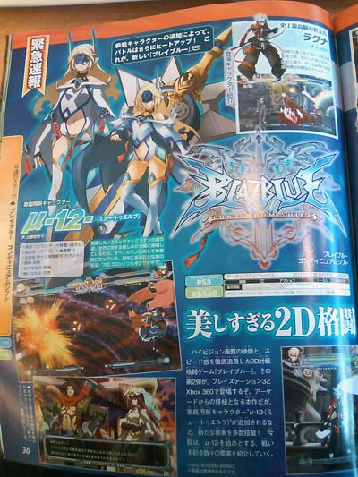 scans: blaz blue continuum shift
