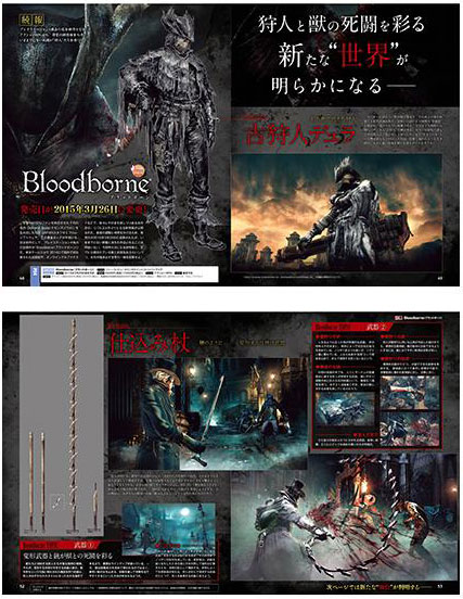 scans: bloodborne