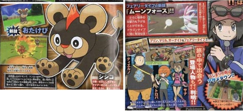 scans: pokémon X & Y