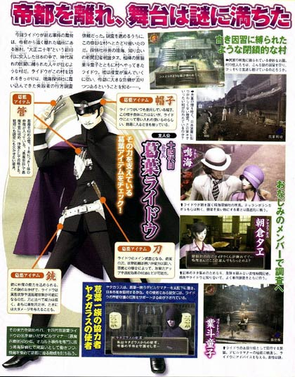 scans: devil summoner