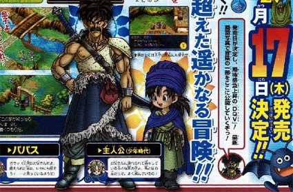 scans: dragon quest V