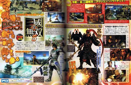 scans: dynasty warriors