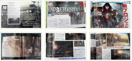 scans: end of eternity