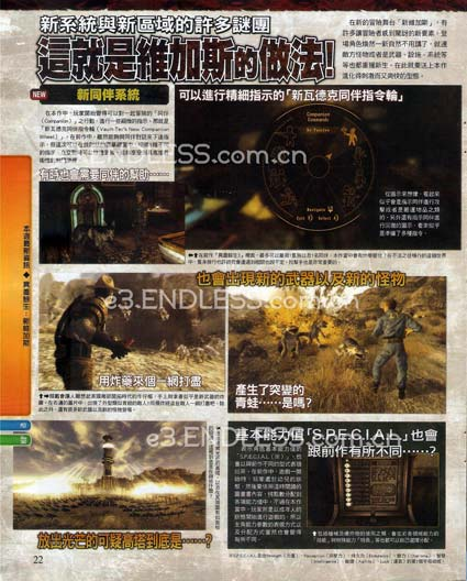 scans: fallout new vegas