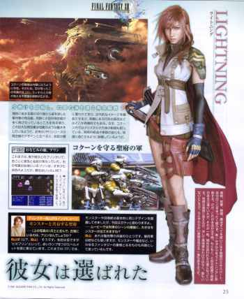 scans: final fantasy XIII