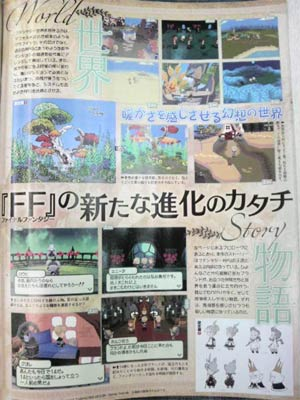 scans: final fantasy gaiden