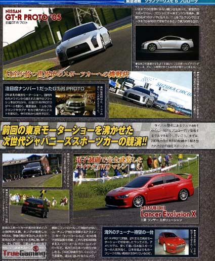 scans: gt5 prologue