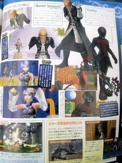 scans: kingdom hearts birth by sleep