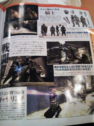 scans: last story